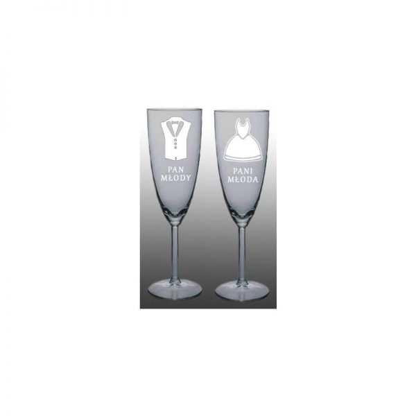 Kieliszki z grawerem grawerowane kieliszki do szampana