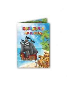 Zaproszenie na urodzinki urodziny dla dzieci Wzór pirat