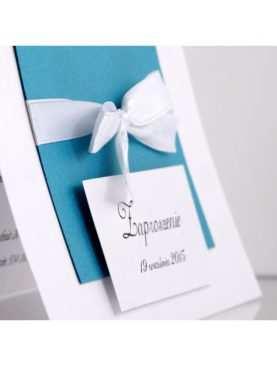 Zaproszenie ślubne zaproszenia na wesele Wzór 61