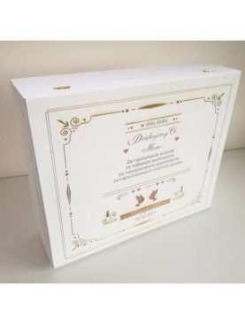 Biała skrzynka na prezent dla Rodziców