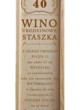 Skrzynki na wino z grawerem WZÓR 13 dla Świadków Gości Pary Młodej