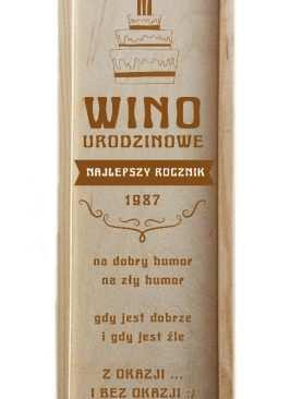 Skrzynki na wino z grawerem WZÓR 8 dla Świadków Gości Pary Młodej
