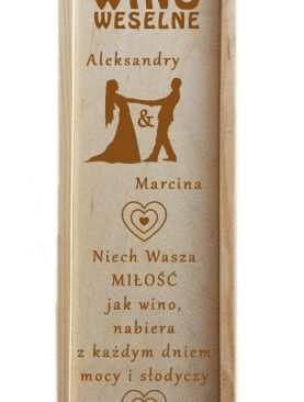 Skrzynki na wino z grawerem WZÓR 6 dla Świadków Gości Pary Młodej